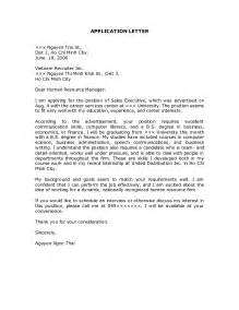 high resumes for college admissions sle application letter 002v1 yourmomhatesthis