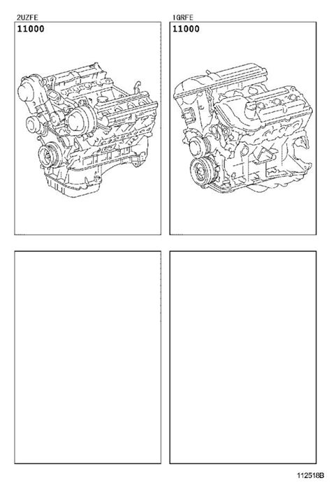 Toyota 4Runner Engine Complete. Engine, PARTIAL. HITCH
