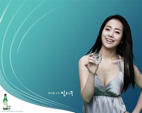 Han Ji Min Korean Actress Han Chi Min Biography South Korean Celebrity Note Magazines