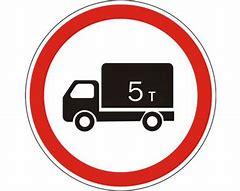 где запрещено ездить грузовикам в спб