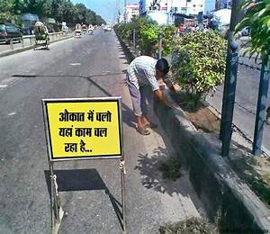 Indian Fun Pic - Funny images for whatsapp