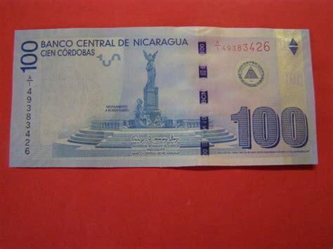 NIKARAGVA (NIKARAGUA) 2007/12 - 100 CORDOBAS - PRODAM