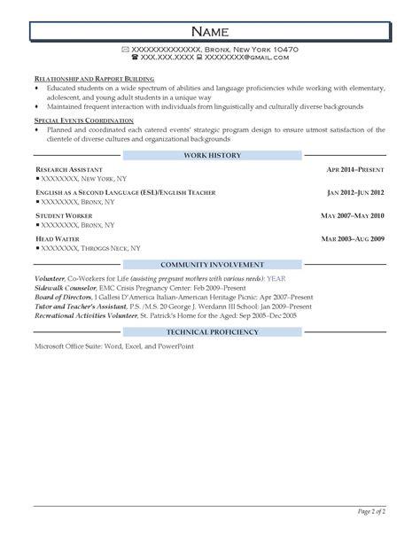 entry level copywriter resume