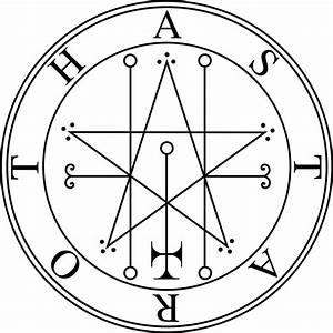 File:Astaroth.svg - Wikipedia