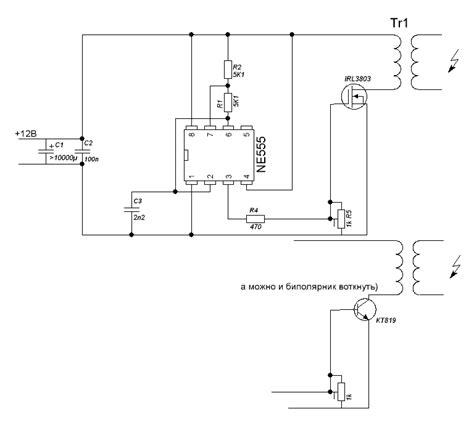Качер Бровина на полевом транзисторе с простой схемой