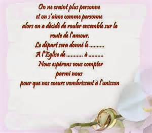 discours pour un mariage mai 2014 invitation mariage carte mariage texte mariage cadeau mariage