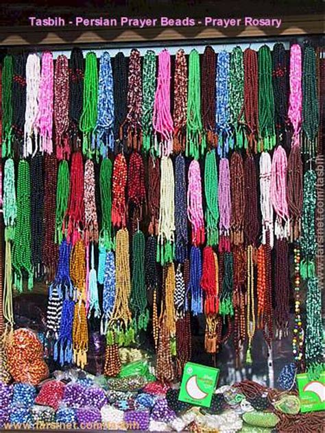 prayer rosary shop in mashhad iran pray beads shop in