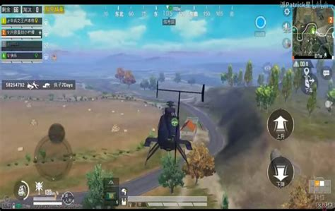pubg mobile  update coming  helicopter brdm
