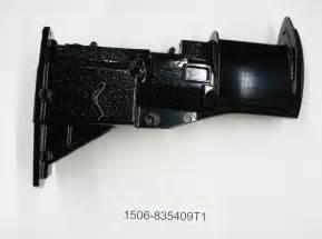 Mercury Marine 15 Hp  4