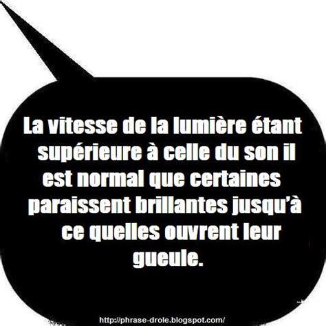 phrase d amour marrante anti quotes