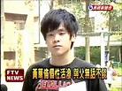 目睹母輕生 黃華倫低調談于楓-民視新聞 - YouTube