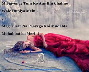 SAD LOVE QUOTES IN HINDI FOR FACEBOOK STATUS image quotes ...