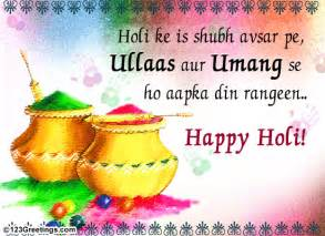 happy holi wishes cards greetings cards and images pictures happy holi picture images photos
