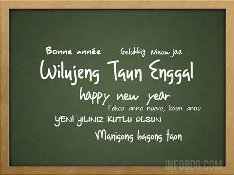 Read more ucapan natal bahasa jawa whatsapp / ucapan natal bahasa jawa whatsapp : Ucapan Natal Bahasa Jawa Whatsapp : 9pn6imytmzpw7m ...