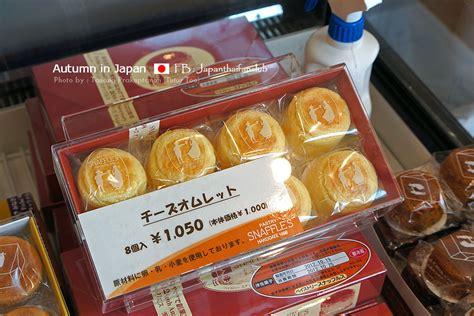 PANTIP.COM : E12981396 CR : {ติวเตอร์ตู่ชวนเที่ยว Hokkaido ...