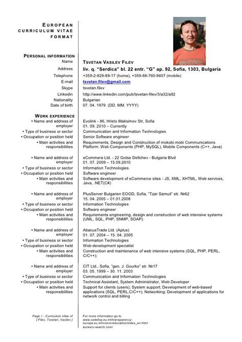 curicculum vitae current general cv