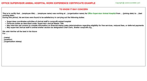 hospital administrator experience letters