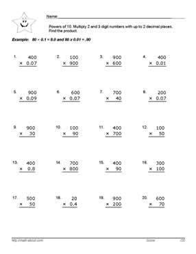 Decimal Multiplication Worksheets Powers Of Tens 3 Digit Decimal Multiplication To The