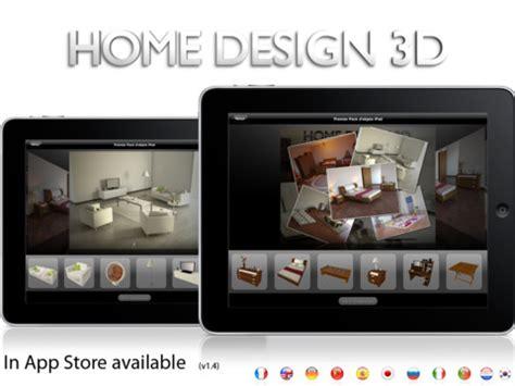 home design   livecad freemium  ipad