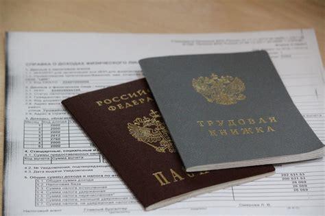 Какие документы нужны для получения гражданства рф ребенку в приднестровье