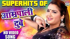 Superhits Of Aamrapali Dubey   NON STOP VIDEO SONG   HD ...