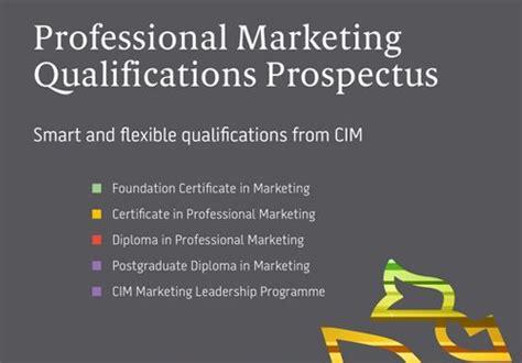 marketing qualifications some description