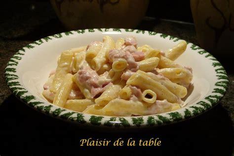recette de pate jambon fromage p 226 tes jambon fromage plaisir de la table