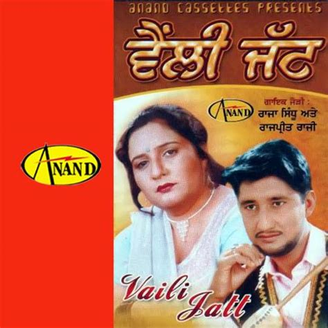 velly jatt written in punjabi play download latest punjabi mp3 songs from velly jatt