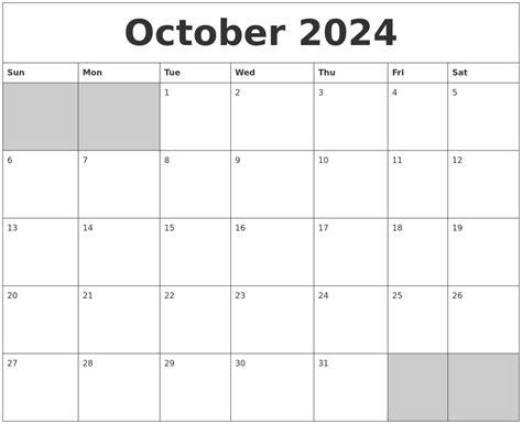 february   monthly calendar