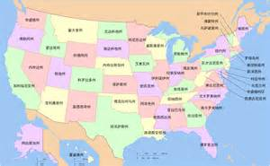 USA Map with State Names