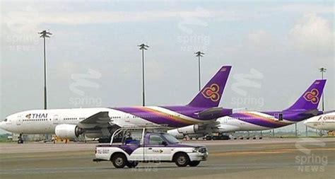 ครึ่งปีแรก การบินไทยขาดทุนหมื่นล้าน เตรียมกู้ 2.8 หมื่นล้าน