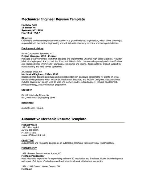 resume samples for bank teller bank teller job resume free resume templates
