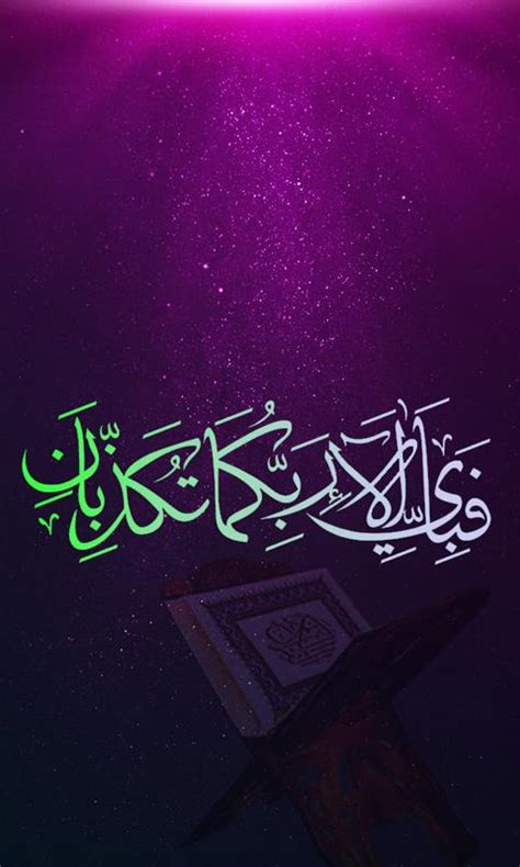 islamic wallpaper  apk