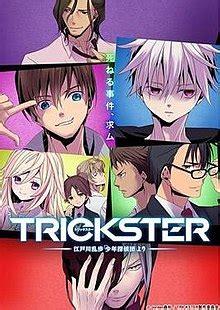 Trickster (anime) - Wikipedia