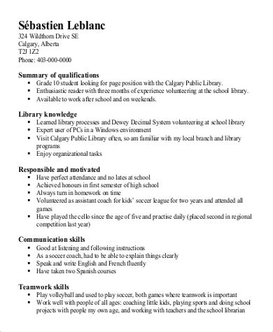 sample resume  high school student  ms word