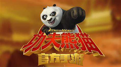 Gamis Spanduk Kutung kung fu panda the by netease ios