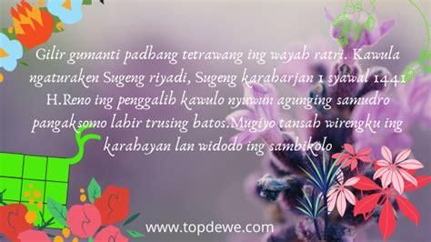 Alasan mengubah bahasa di whatsapp. Ucapan Natal 2020 Bahasa Jawa : Download Kartu Ucapan ...