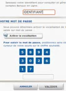 si鑒e la banque postale espace client banque postale se connecter sur labanquepostale fr