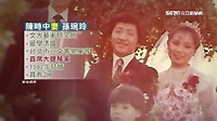 陳時中夫人復出!音樂會神秘嘉賓 拉大提琴謝防疫英雄 | 生活 | 三立新聞網 SETN.COM