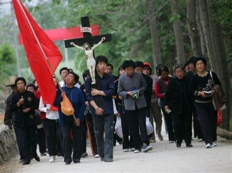 si鑒e parti communiste chine contrôle direct du parti communiste sur les religions