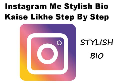 Not sure what i'm doing but i'm making the best of it. Instagram Me Stylish Bio Kaise Likhe ? Using Coot Fonts
