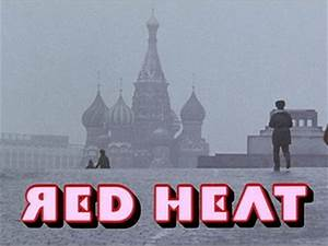 Red Heat (1988) Movie Recap @ the agony booth : obsessing ...