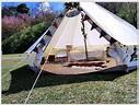 May Shop【107031204E2】bell500 大型鐘形帳篷蒙古包印地安帳篷 - PChome購物中心