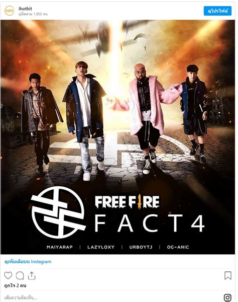 Free fire ob29 advance server was released last month and revealed the upcoming features and updates. พีคเกินพีค Garena Free Fire หาคำตอบ ทำไม? แห่ดาวน์โหลดทะลุ ...