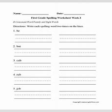 Spelling Worksheets  First Grade Spelling Worksheets