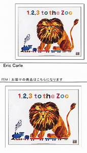 plank rakuten shop rakuten global market quotart frames With what kind of paint to use on kitchen cabinets for eric carle wall art