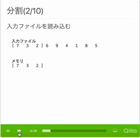 python中read() readline()以及readlines()用法- qinglu000的