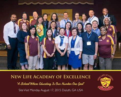 home life academy excellence