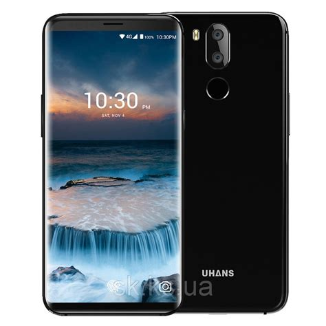 uhans  pro smartphone full specification features