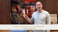 Blessings for the third night of Hanukkah - YouTube